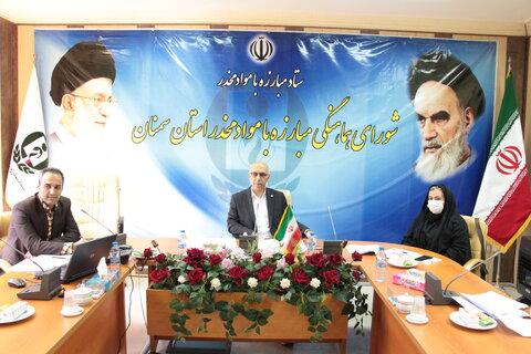 اولین جلسه کمیته فرهنگی پیشگیری شورای هماهنگی مبارزه با مواد مخدر استان سمنان در سال ۹۹