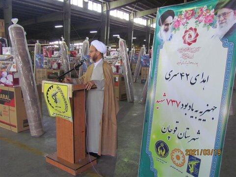 قوچان| اهدای 42سری جهیزیه به زوجین تحت پوشش بهزیستی قوچان