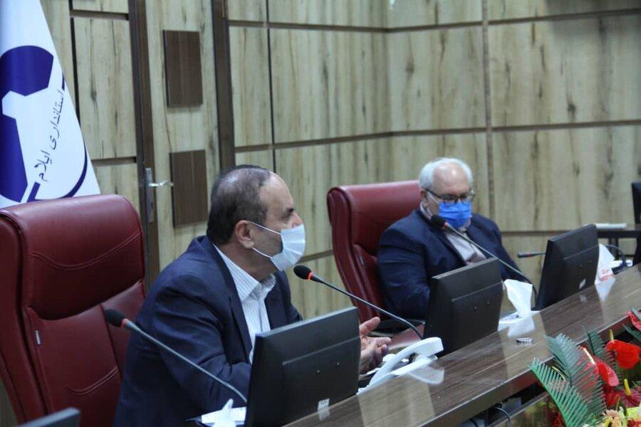 گزارش تصویری/شورای مبارزه با مواد مخدر ایلام با حضور مدیر کل دفتر پیشگیری و درمان اعتیاد سازمان بهزیستی کشور