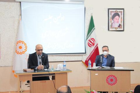 اولین جلسه شورای اداری اداره کل بهزیستی استان سمنان در سال ۹۹