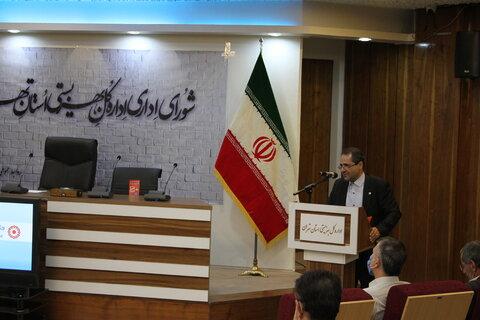 شورای اداری استان تهران خرداد99