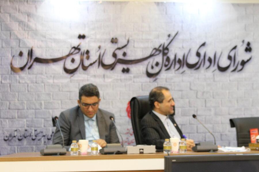 شورای اداری اداره کل بهزیستی استان تهران خرداد99