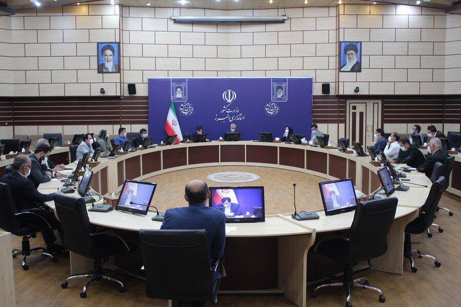 جلسه ستاد هماهنگی و پیگیری مناسب سازی اماکن و معابر استان البرز برگزار شد