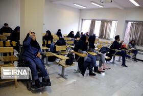 واریز کمک هزینه تحصیلی برای دانشجویان تحت پوشش در دانشگاه های دولتی