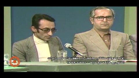 با هم ببینیم| سخنان شهید دکتر فیاض بخش در هیئت دولت وقت