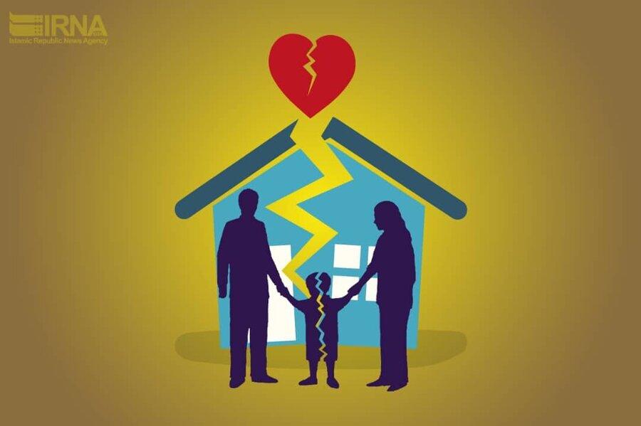 دررسانه| بهزیستی چهارمحال و بختیاری۴۰ درصد از تقاضاهای طلاق را به سازش ختم میکند