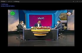 حضور مدیرکل بهزیستی استان در برنامه «گفتگو» مرکز کهگیلویه و بویراحمد