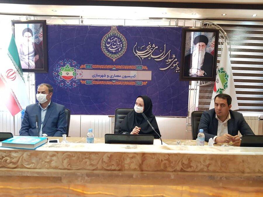 گزارش تصویری | حضور مدیرکل بهزیستی استان زنجان در کمیسیون معماری وشهرسازی جهت رعایت اصول مناسب سازی در مبلمان شهری ساختمانهای عمومی