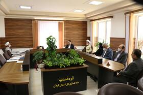 دیدار مدیرکل بهزیستی استان با رئیس کل دادگستری گیلان