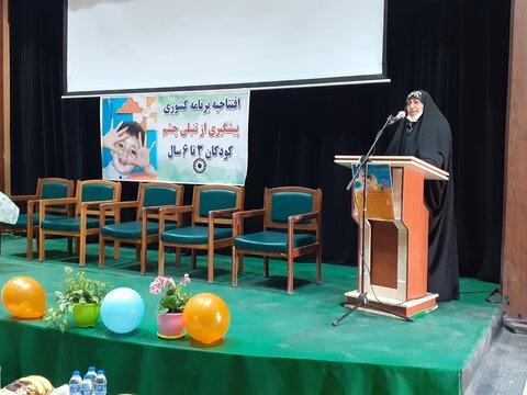 ۳ تا ۶ درصد کودکان ایران دچار تنبلی چشم هستند