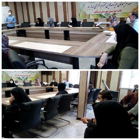 اسد آباد / کارگاه مهارت های زندگی ویژه مددجویان برگزار شد