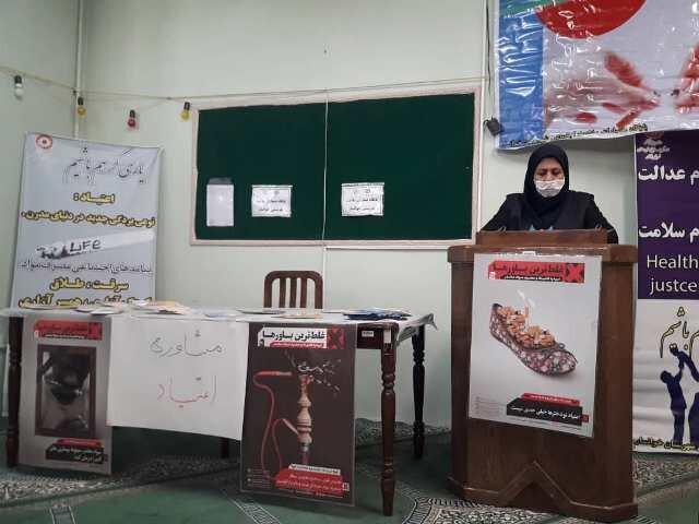 خوانسار| گزارش تصویری| فعالیت های هفته مبارزه بامواد مخدر