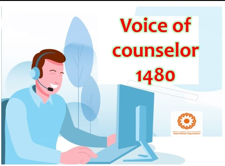 voice of counseler 1480
