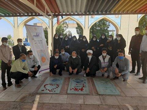 گزارش تصویری  آیین تجلیل از مقام شامخ شهدا ء توسط مدیران و کارکنان بهزیستی