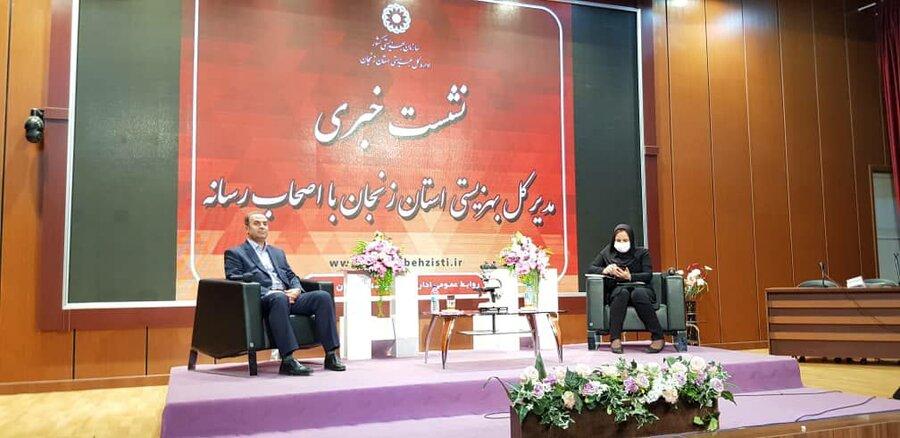 گزارش تصویری نشست خبری مدیر کل بهزیستی استان زنجان