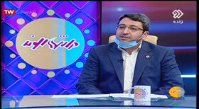 با هم ببینیم| افزایش سرمایه اجتماعی با نظارت ۸۰میلیون ایرانی بر عملکرد سازمان بهزیستی