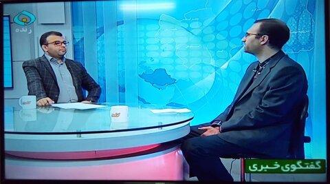 گفتگوی ویژه خبری سیمای نور با مدیر کل بهزیستی استان قم