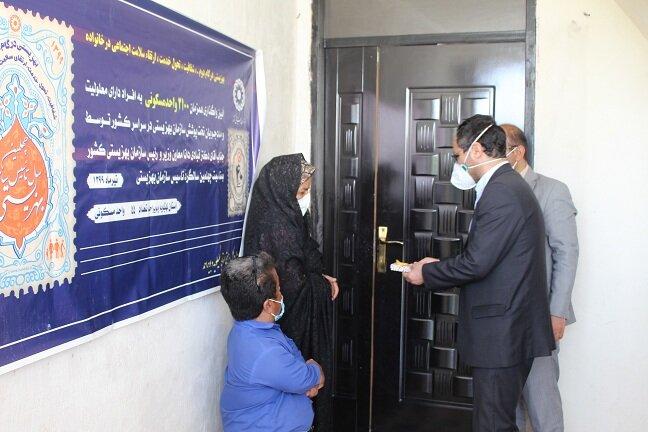 واگذاری ۵۵ واحد مسکونی به مددجویان تحت پوشش در دومین روز از هفته بهزیستی