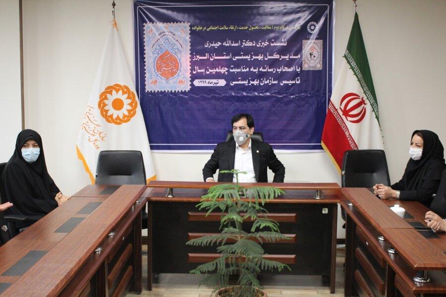 نشست خبری مدیرکل بهزیستی استان با اصحاب رسانه بصورت ویدئو کنفرانس برگزار شد