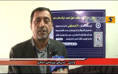 افتتاح ۴۸ واحد مسکونی مددجویان بهزیستی در قزوین