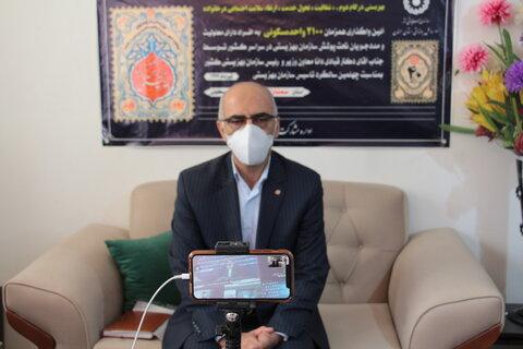 فیلم | واگذاری  ۹واحد مسکونی در استان همزمان با سراسر کشور توسط ریاست سازمان