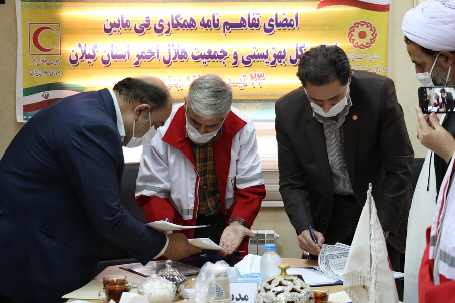 امضای تفاهم نامه همکاری فی مابین اداره کل بهزیستی و جمعیت هلال احمر استان گیلان