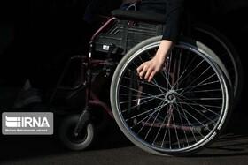 در رسانه| چشمهای منتظر به اجرای قانون حمایت از معلولان