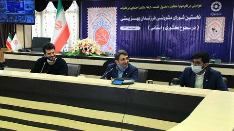 نخستین جلسه شورای مشورتی فرزندان بهزیستی در سطوح کشوری و استانی برگزار شد