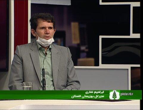 حضور مدیرکل بهزیستی گلستان در برنامه گفتگوی ویژه خبری سیمای مرکز گلستان