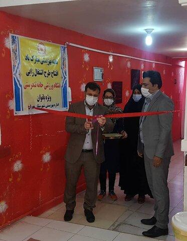 افتتاح مرکز مشاوره در ایلام