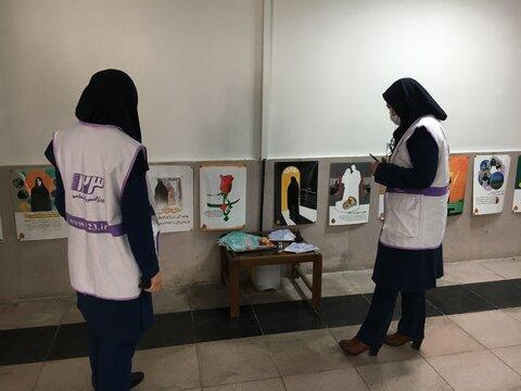 ملارد | نمایشگاه عکس و کتاب به مناسبت هفته عفاف و حجاب و  بهزیستی در شهرستان ملارد برگزار شد