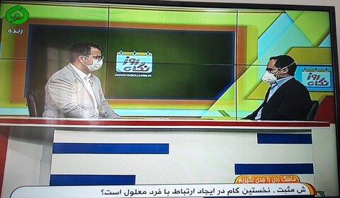 حضور مدیرکل بهزیستی کهگیلویه و بویراحمد در برنامه «نگاه روز» صدا و سیمای مرکز استان