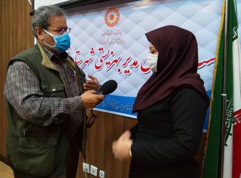 گفتگوی رادیویی مدیر بهزیستی شهرستان شمیرانات به مناسب هفته بهزیستی با رادیو  تهران