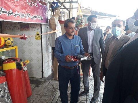 افتتاح طرح اشتغالزایی کالای ورزشی مددجویی در شهرستان چرام