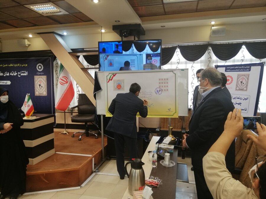 در سالروز تاسیس سازمان بهزیستی، تمبر یادبود چهل سالگی تاسیس سازمان بهزیستی رونمایی شد