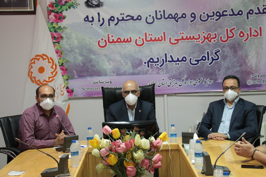 تجلیل از مراکز شبانه روزی تحت نظارت بهزیستی استان سمنان در سراسر استان