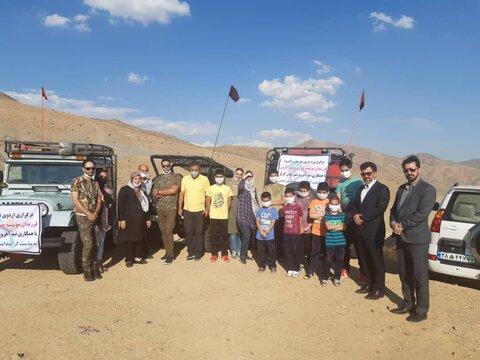 به مناسبت گرامیداشت هفته بهزیستی آفرود سواری کودکان کار شهرستان کرج برگزار شد