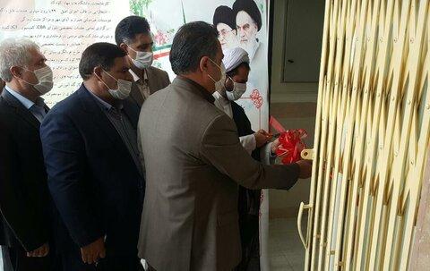 گزارش تصویری از افتتاح طرحهای اشتغالزایی در شهرستانهای زنجان به مناسبت هفته بهزیستی