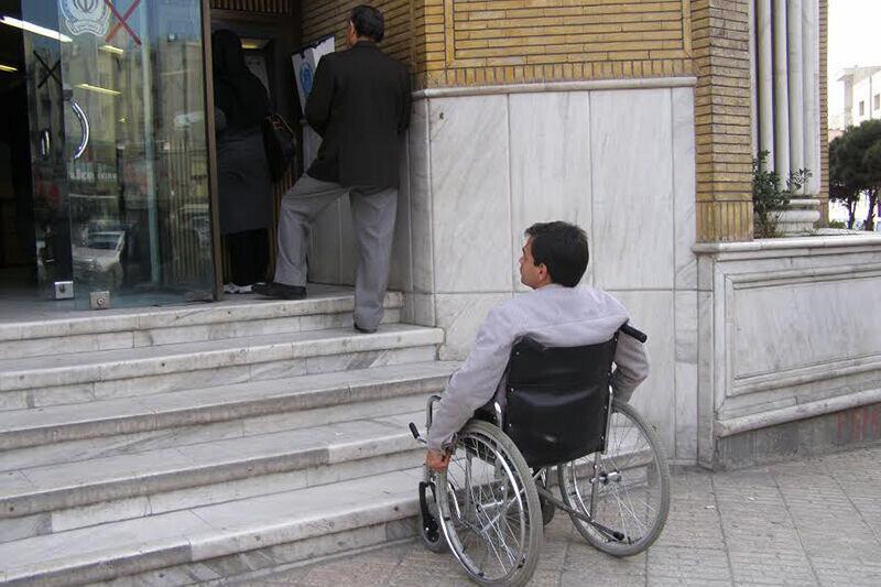 در رسانه| مسیر ناهموار دسترسی معلولان به اماکن شهری چهارمحال و بختیاری