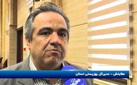 کلیپ |  گزارش خبرگزاری صدا و سیما یزد از اولین رستوران ناشنوایان استان