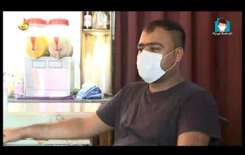 ببنید| مددجویان کارآفرین بهزیستی استان بوشهر(1)
