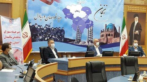 گزارش تصویری | جلسه شورای سالمندان استان به ریاست معاون سیاسی و امنیتی استانداری زنجان