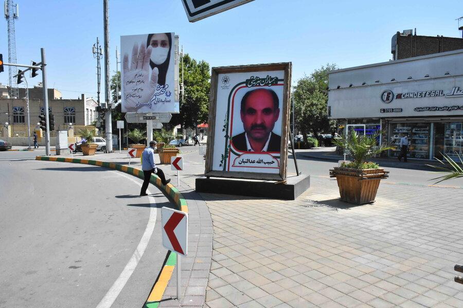 به مناسبت چهلمین سالگرد تشکیل سازمان بهزیستی، ۴۰ قاب-یادمان در سطح شهر مشهد اکران شد