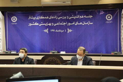 جلسه هم اندیشی وبررسی را ه های  همکاری بیشتر سازمان های امور اجتماعی  وبهزیستی کشور