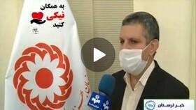 گزارش سیمای استانی از اقدامات بهزیستی لرستان در عید قربان