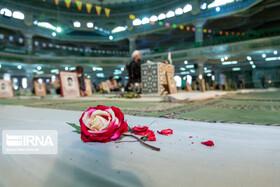 در رسانه| عید قربانی متفاوتتر از همه سالها در چهارمحال و بختیاری