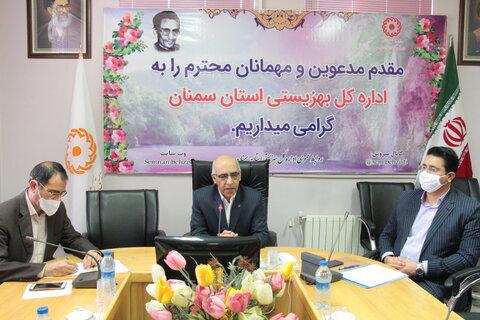 برگزاری چهاردهمین جلسه کمیته پیشگیری از بیماریهای واگیردار