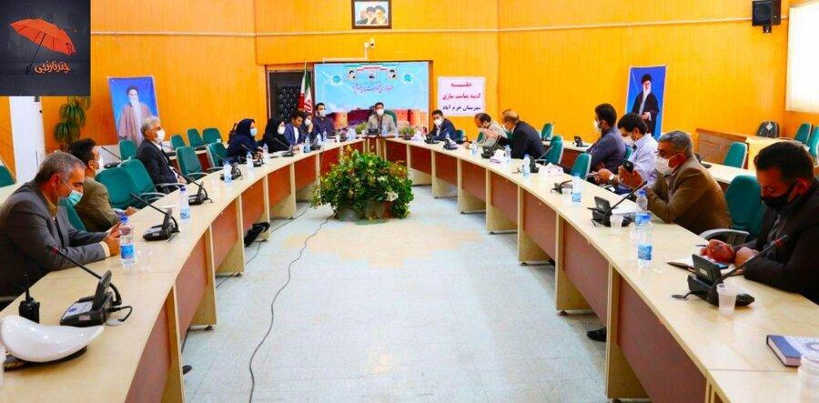 برگزاری جلسه کمیته مناسب سازی در فرمانداری خــــرم آباد