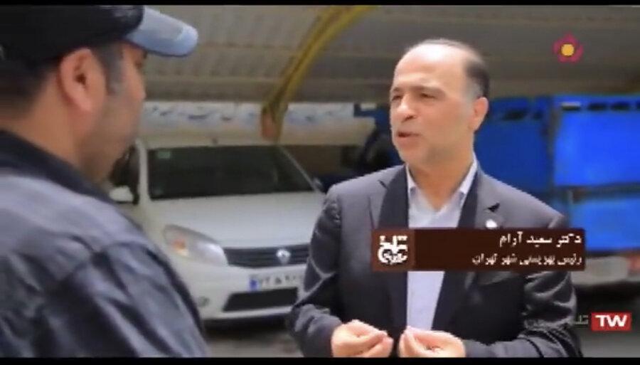 باهم ببینیم/ گفتگو مدیر بهزیستی شهر تهران با شبکه تلویزیونی تهران