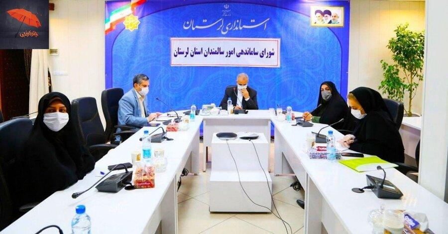 جلسه شورای ساماندهی امور سالمندان لرستان برگزار شد